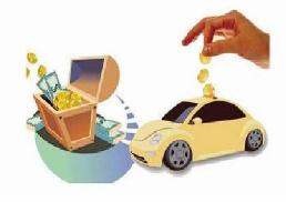 昆明汽车抵押贷款办理流程