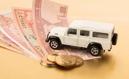 申请昆明汽车抵押贷款的优势