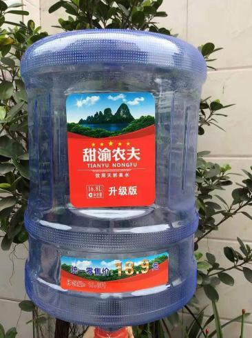 眉山桶装水水质安全可靠
