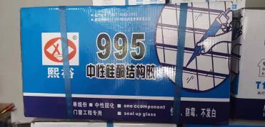 成都发泡剂生产厂家_技术精湛| 优质快捷