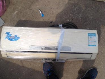 保定空调维修·加氟·拆装·清洗