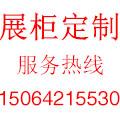 青岛鑫岐源环境工程有限公司