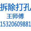 上海星亮装饰公司