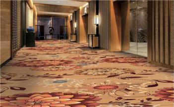 武汉地毯定制