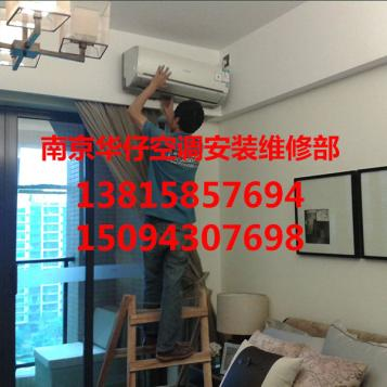 秦淮区空调维修服务做到客户满意为止