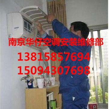 玄武区空调维修确保各项服务质量