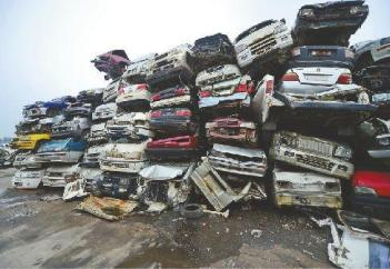 南京报废车回收诚信服务