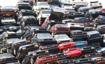 南京高价报废车回收车辆报废年限新规定