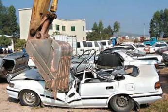 南京高价报废车回收机动车报废标准