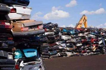 办理报废车回收需要准备的材料