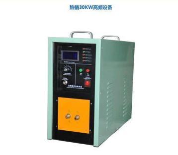 安徽高频焊机质量可靠
