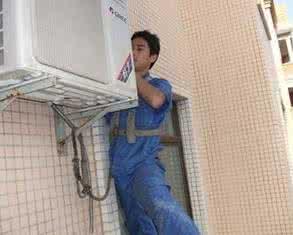 曲阜空调维修严格的服务规程