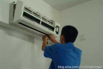 曲阜空调维修确保了每项服务质量