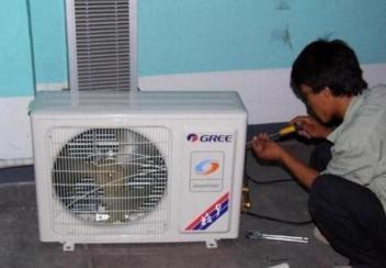 中山东升哪里有空调维修上门服务的公司