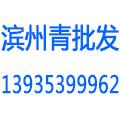 山西盂县精艺石材厂