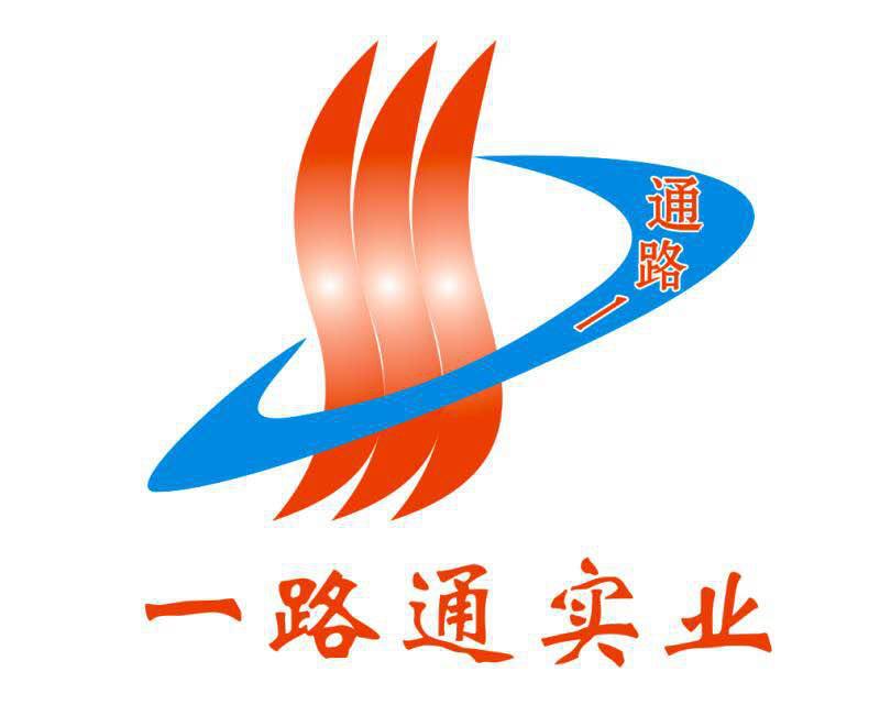 惠州市一路通实业有限公司