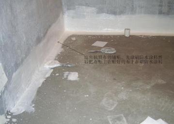 潍坊房屋漏水维修电话_潍坊屋面防水