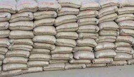 泸州水泥批发供应