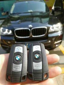 湘潭配汽车钥匙配置各种汽车钥匙