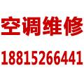 温岭市源信家政服务中心
