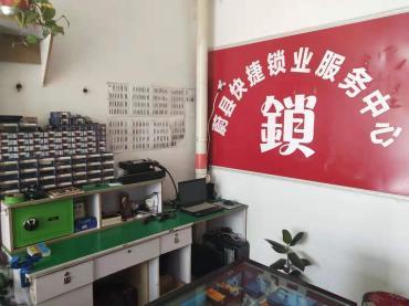 蔚县快捷开锁专业开锁开汽车锁保险柜