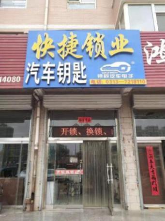 蔚县专业开锁换锁正规备案公司