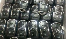 邹平县配汽车钥匙店,大约多少钱