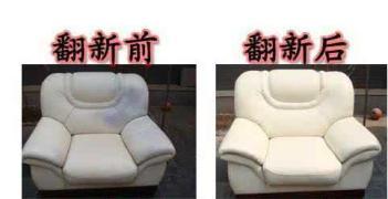 青岛沙发翻新公司专业值得信赖