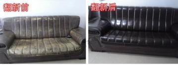青岛沙发翻新确保客户的满意