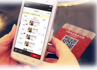 济源微信点餐系统销售