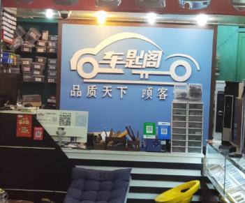 阳江专业上门开锁公司