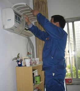 遵义空调维修绝不乱收费