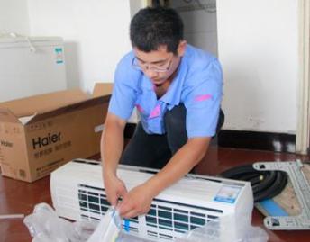 遵义空调维修质量第一