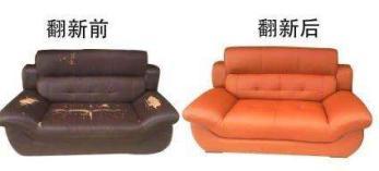 新昌哪里有沙发翻新店?上门服务|价格透明