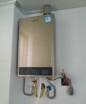 泉天下热水器厂家电话_欢迎来电咨询