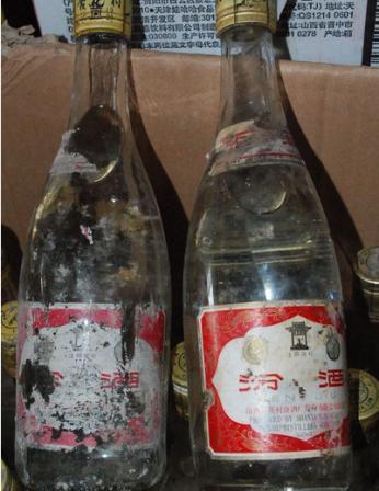 山西汾酒批发厂家哪家好?