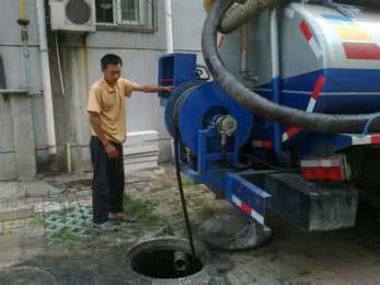 衢州疏通下水道给您贴心的服务