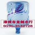 漳州送水公司电话