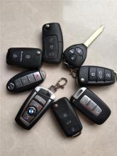 河源配汽车钥匙