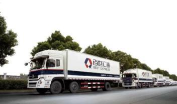 开平市全国零担整车运输