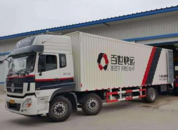 开平市百世快运拥有多种货物装运设备