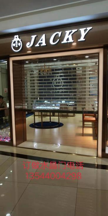 深圳水晶卷闸门 规格齐全 欢迎订购