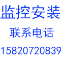 惠州市睿立联科技商行