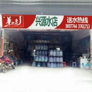 江门桶装水配送 品牌齐全 价格优惠