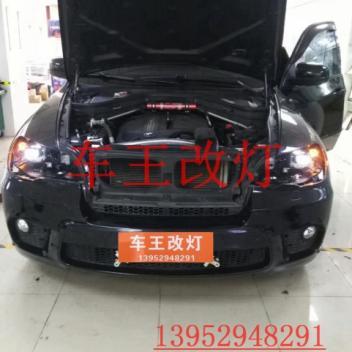 镇江改灯-宝马X5拆除原厂氙气灯