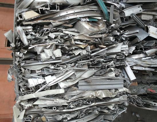 高价回收废旧金属废铁废铜废铝