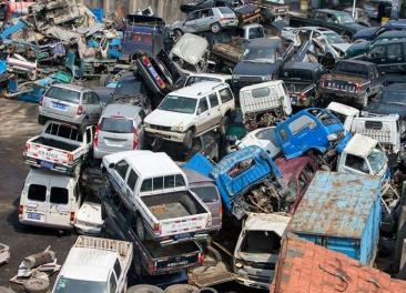报废汽车回收政策