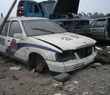 汽车回收业治安管理条例