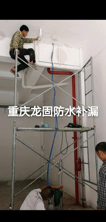 江津龙固防水补漏公司为您解决各种防水漏水问题
