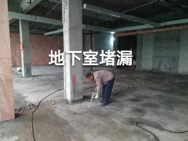 江津龙固防水补漏规范可靠